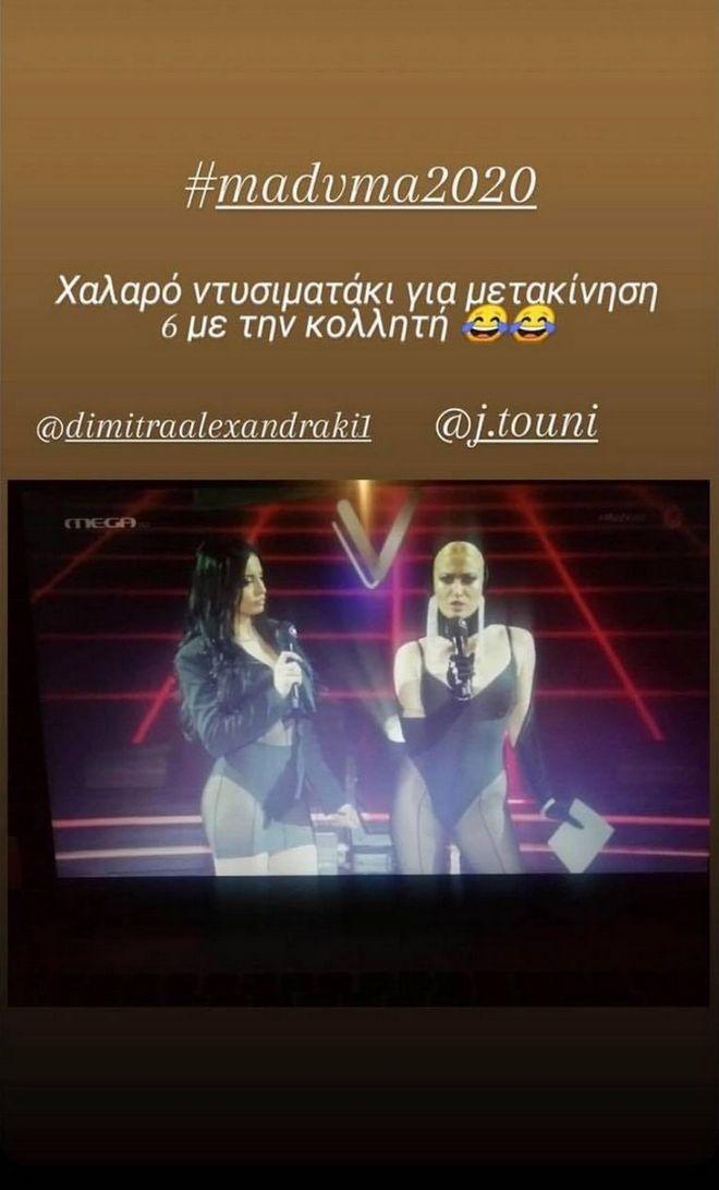 Mad VMA 2020: Αποκαλυπτική εμφάνιση Τούνη - Αλεξανδράκη στη σκηνή και χαμός στα social media