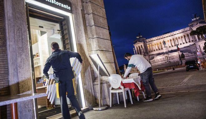 Κλείσιμο εστιατορίων και μπαρ στην Ιταλία