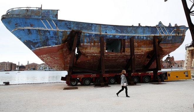 Barca Nostre
