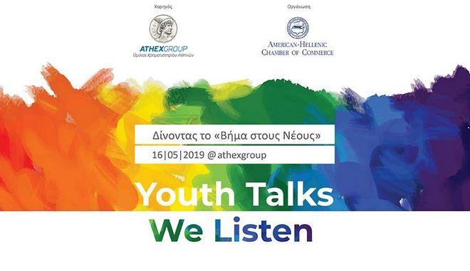 Υouth Talks We Listen