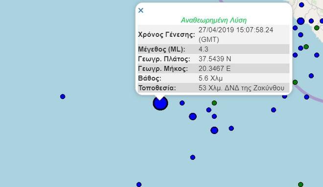 Σεισμός: 4,3 Ρίχτερ ανοιχτά της Ζακύνθου