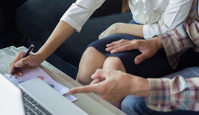 Σεξουαλική παρενόχληση σε χώρο εργασίας