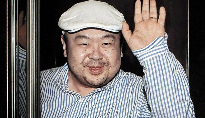 Ν.Κορέα: Ο Κιμ Γιονγκ-Ναμ δολοφονήκε από υπηρεσίες της Β.Κορέας