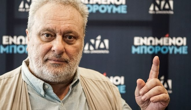 Ο Υποψήφιος βουλευτής της ΝΔ, Γρηγόρης Ψαριανός
