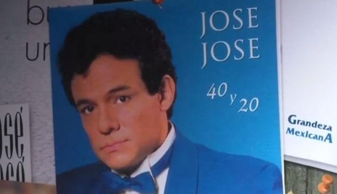 Χοσέ Χοσέ, τραγουδιστής Μεξικό