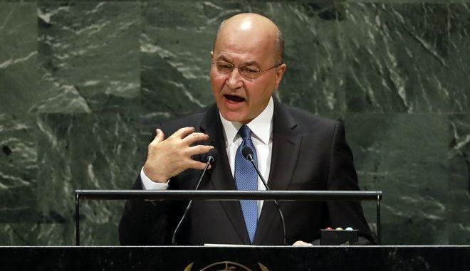 Ο Ιρακινός πρόεδρος Μπαρχάμ Σαλίχ