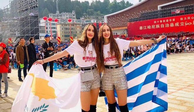 Δίδυμες έγιναν επίσημες πρέσβειρες του Ελληνικού Τουρισμού στην Κίνα