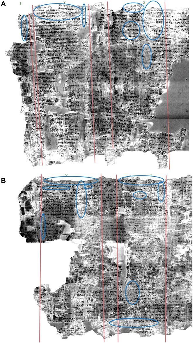 Βρήκαν κρυμμένο αρχαιοελληνικό θησαυρό στη πίσω πλευρά καμμένων παπύρων του Βεζούβιου
