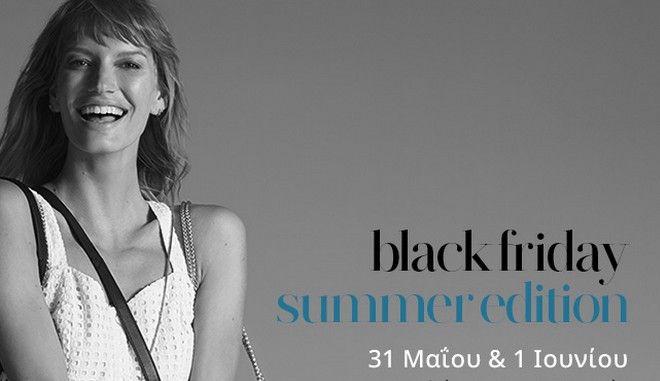 Black Friday Summer Edition για πρώτη φορά στο McArthurGlen