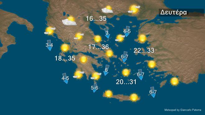 Καιρός: Βελτιωμένος ο καιρός τη Δευτέρα, με ανέμους έως 7 μποφόρ