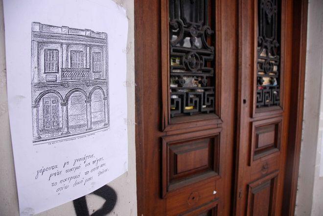 Το σπίτι που γεννήθηκε ο ποιητής Κωστής Παλαμάς στην Πάτρα.  Το ιστορικό νεοκλασικό βρίσκεται στο κέντρο της Αχαϊκής πρωτεύουσας και είναι ένα ακόμα εγκαταλελειμμένο κτίριο. Λίγοι είναι εκείνοι που ξέρουν την ιστορία του, ενώ κατά καιρούς έχει λεηλατηθεί. Το τελευταίο διάστημα έχει μπει πωλητήριο, έναντι 1.600.000 ευρώ. Η απόφαση αυτή ανήκει στους νόμιμους δικαιούχους, οι οποίοι διαμένουν στο εξωτερικό και δεν χρησιμοποιούν το κτήριο η συντήρηση του οποίου είναι αρκετά δαπανηρή. (EUROKINISSI/ΣΥΝΕΡΓΑΤΗΣ)