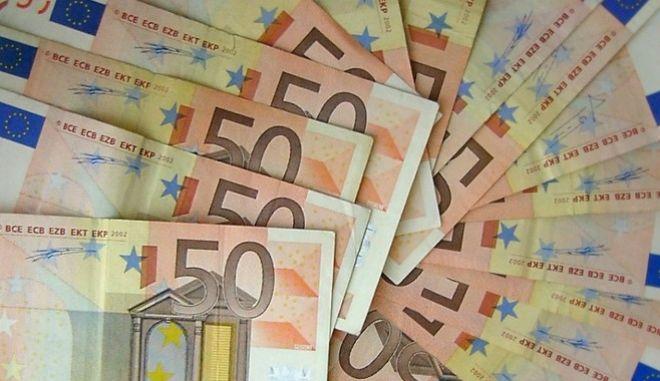 Έρχεται το νέο χαρτονόμισμα των 50 ευρώ!