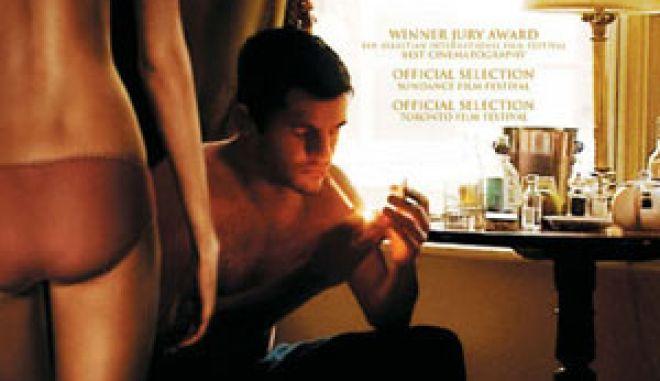 Οι δέκα πιο τολμηρές σινεφίλ ταινίες