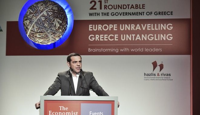 Η ομιλία του Αλέξη Τσίπρα στο Συνέδριο του Economist: LIVE Εικόνα