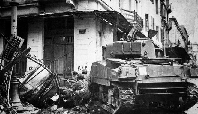 CIA: Λίγο πριν το τέλος του Ελληνικού Εμφυλίου η μοναδική ένδειξη σοβιετικής εμπλοκής