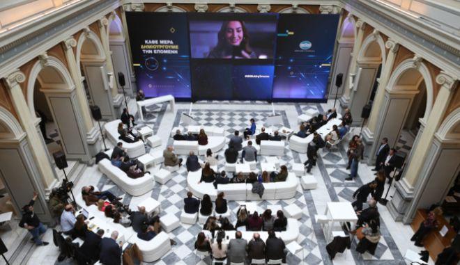 Η Εθνική Τράπεζα στην ψηφιακή εποχή. Νέες πρωτοποριακές υπηρεσίες