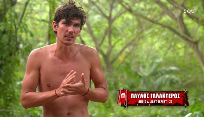 """Ο Παύλος Γαλακτερός στο """"Survivor 4"""""""