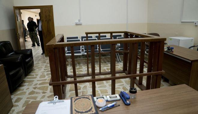 Δικαστική αίθουσα στην Βαγδάτη όπου λαμβάνουν χώρα οι δίκες για κατηγορούμενους που εμπλέκονται με το Ισλαμικό Κράτος