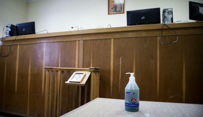 Δικαστική αίθουσα. Φωτο αρχείου.