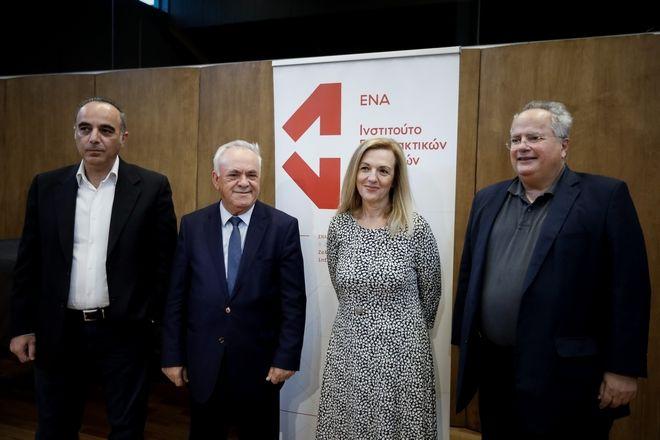 Εκδήλωση του Ινστιτούτο Ένα για την Εξωτερική Πολιτική στο Ωδείο Αθηνών