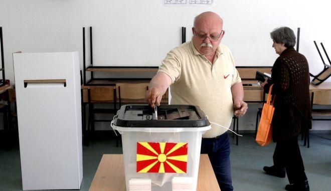 Πολίτης της Βορείας Μακεδονίας