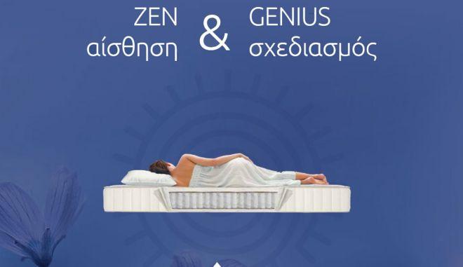 Απόλυτη αίσθηση ύπνου στα καταστήματα Praktiker από την Αθηναϊκή Στρωματοποιία