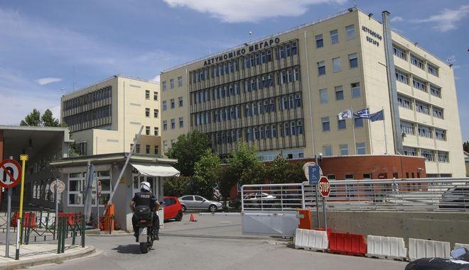 Το αστυνομικό μέγαρο Θεσσαλονίκης.
