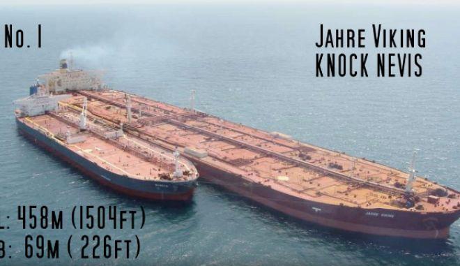 Αυτό είναι το μεγαλύτερο πλοίο και το είχε παραγγείλει Έλληνας