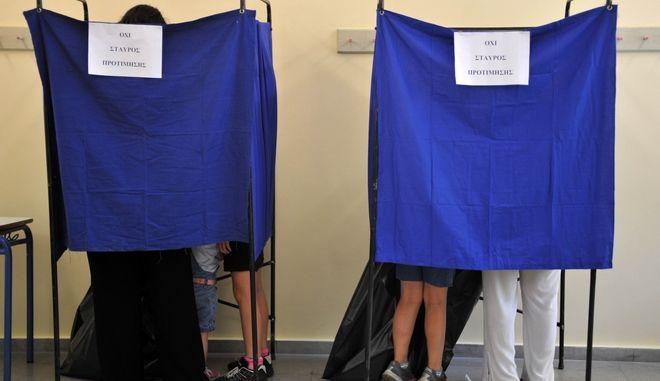 Στιγμιότυπο από εκλογές