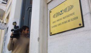 Επιστολή ΕΣΡ σε κανάλια: Απειλεί με κυρώσεις λόγω ποιότητας προγράμματος