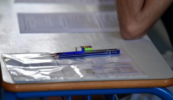 Εικόνα από τις πανελλήνιες εξετάσεις του 2020