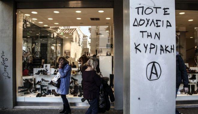Έρευνα ρίχνει το φταίξιμο για την ελληνική κρίση στην προηγούμενη γενιά