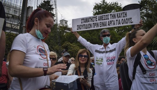 Συλλαλητήριο κατοίκων του Βόλου το Σάββατο 5 Μαΐου 2018, ενάντια στην αδειοδότηση που έλαβε η τσιμεντοβιομηχανία ΑΓΕΤ ΗΡΑΚΛΗΣ (της γαλλοελβετικής πολυεθνικής LafargeβHolcim) για καύση 200.000 τόνων σκουπιδιών ετησίως (RDF) που θα τα αξιοποιεί ως καύσιμο.