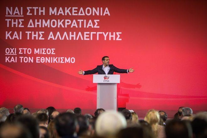 Ομιλία του πρωθυπουργού στην Θεσσαλονίκη