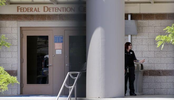 Φυλακές στο Ελ Σαλβαδόρ