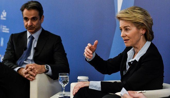 """Εκδήλωση του Ιδρύματος Κωνσταντίνου Καραμανλή σε συνεργασία με το Ευρωπαϊκό Λαϊκό Κόμμα (ΕΛΚ), με τίλτο """" Εγγυόμαστε την ασφάλεια της Ευρωπαϊκής Ένωσης. Χτίζουμε το κοινό μας μέλλον""""."""