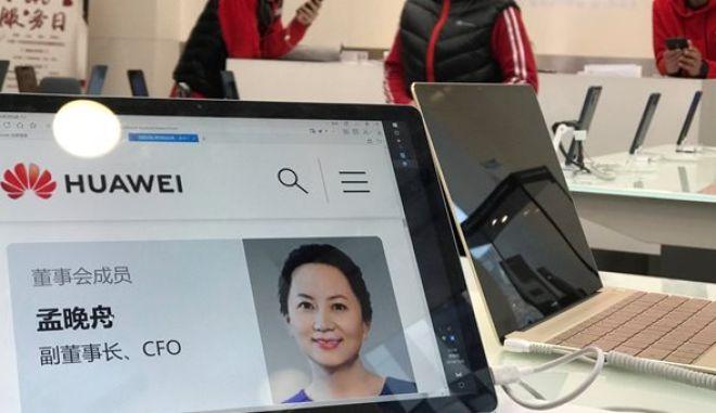 Συνελήφθη η κόρη του ιδρυτή της Huawei στον Καναδά
