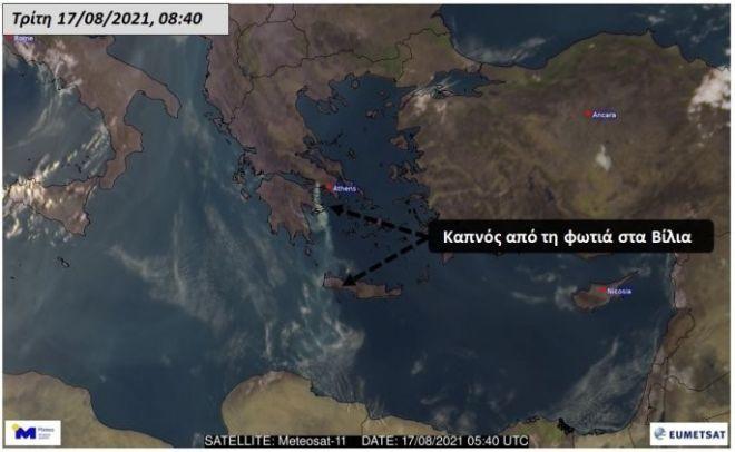 Φωτιά στα Βίλια: Ως την Κρήτη έφτασε ο καπνός