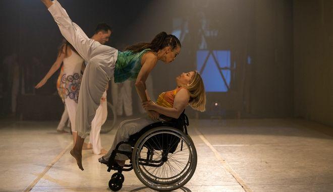ΑμεΑ χορευτές στη Βενεζουέλα