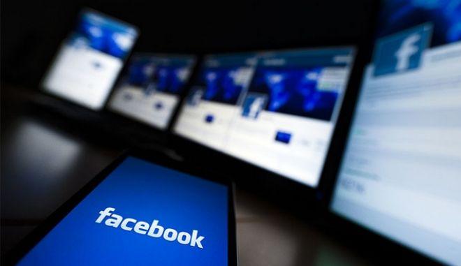'Έπεσε' το Facebook παγκοσμίως