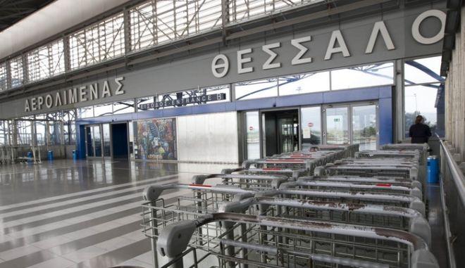 Προβλήματα στο αεροδρόμιο 'Μακεδονία' λόγω ομίχλης