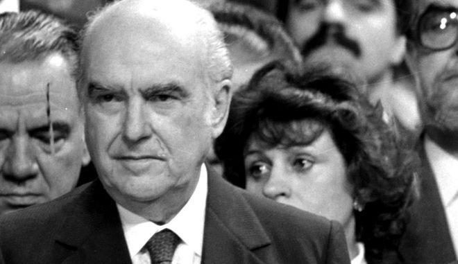 """Ο Ελληνοτουρκικός διάλογος και η """"βαριά σκιά"""" του Ανδρέα Παπανδρέου"""