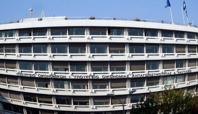 Το κτίριο του Υπουργείου Οικονομικών