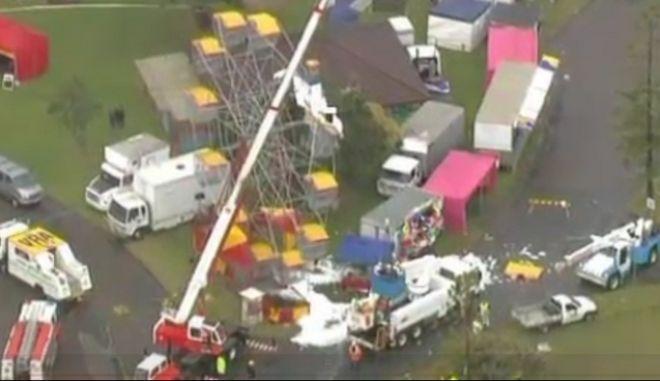 Αεροπλάνο έπεσε σε ρόδα λούνα παρκ