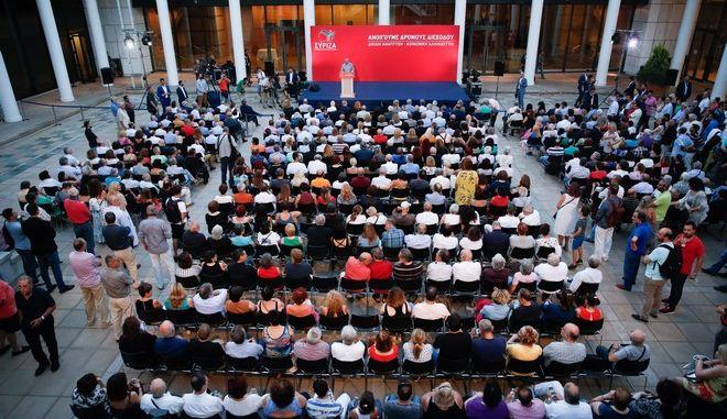 Συνεδρίαση πραγματοποιεί την Παρασκευή και το Σάββατο η Κεντρική Επιτροπή του ΣΥΡΙΖΑ. Οι εργασίες της Κεντρικής Επιτροπής άνοιξαν σήμερα με ομιλία του προέδρου του κόμματος και Πρωθυπουργού, Αλέξη Τσίπρα. Παρασκευή, 28 Ιουλίου 2017 (EUROKINISSI / ΣΤΕΛΙΟΣ ΜΙΣΙΝΑΣ)
