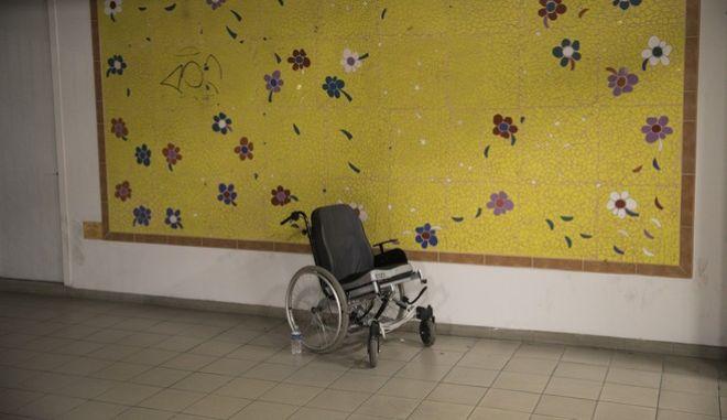 Αμαξίδιο σε νοσοκομείο