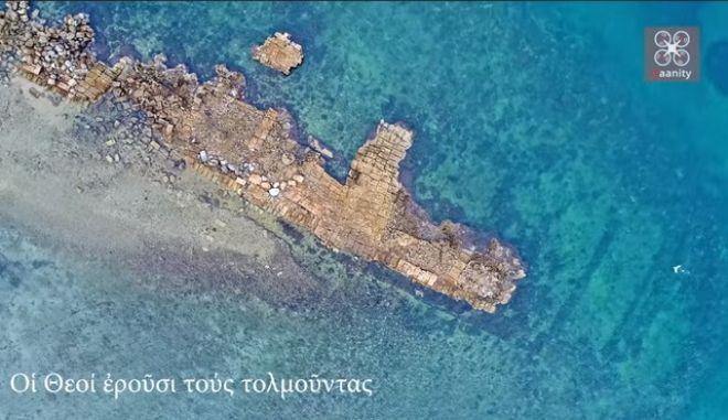 Ο θρύλος της Θήβας: Το αρχαίο λιμάνι με τις 100 τριήρεις που δεν άγγιξε ο χρόνος