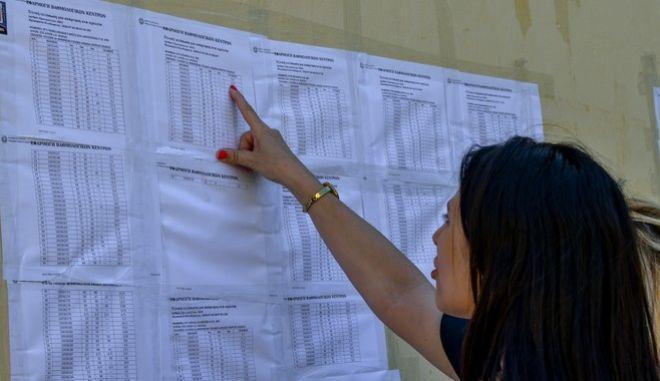 Οι βαθμολογίες των Πανελλαδικών Εξετάσεων