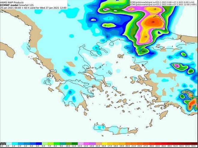 Καιρός: Νέα επιδείνωση από το πρωί της Τρίτης με καταιγίδες - Πού θα χιονίσει