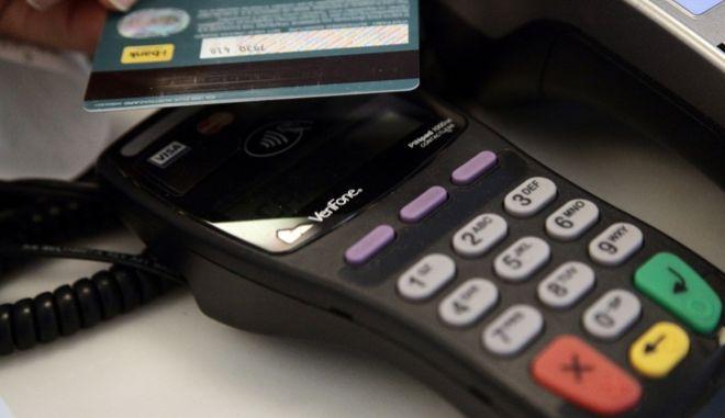Τερματικό POS για συναλλαγές με κάρτα ηλεκτρονικών αγορών